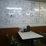 蜂屋 - 店内 壁の色紙