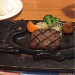 炭焼きレストランさわやか - 1番リーズナブル