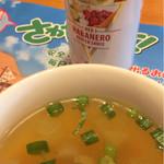 炭焼きレストランさわやか - スープには、ハバネロ