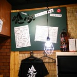 赤ちょうちん酒場×ビストロ 喰家 -