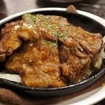 肉バル DENNER-ROIN - ハラミステーキ