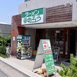 ラーメンめろう - 長久手市塚田の住宅街にあります