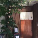 めしの助 - 店の入り口付近