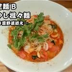 つなぎ - 冷やし担々麺 (彩り夏野菜添え)