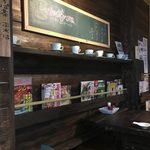 蕎麦屋 斐川 - お店の中