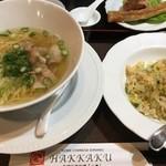ハッカク - ラーメンとレタス炒飯