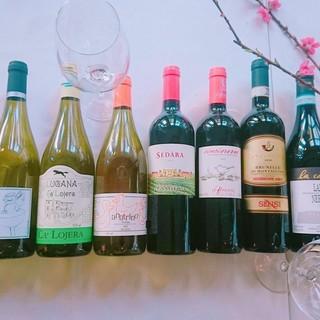 ☆*~約60種類の本格ワインをリーズナブルに~*☆