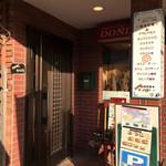 喫茶ドンドン - 入口。