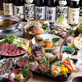 鮮魚が盛りだくさんな豪華お料理付宴会プラン3500円~