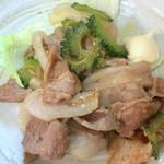 串のこたに - ゴーヤと豚肉生姜焼き380円