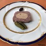琥珀の森レストラン くんのこ - オードブル