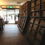 Restaurantcafe Y's Diner -