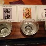 手しごと創菜 はんなりや - 日本酒飲み比べセット