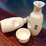 ざんまい屋 - 日本酒二本目。まあまあ酔えた。