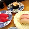 廻鮮寿司 塩釜港 - 料理写真:廻鮮寿司 塩釜港の幕開け!