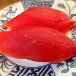 廻鮮寿司 塩釜港 - 天然生本鮪250円、本日のサービス価格!