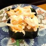 廻鮮寿司 塩釜港 - ホッキサラダ150円!