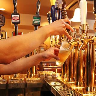 生ビール20種類以上が飲み放題の、人気のパーティプラン