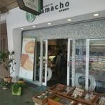 山長 - 店舗外観