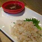 ニクバルダカラ - 白せんまい刺身(490円)