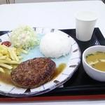 肉's Kitchen きたうち - ハンバーグ定食Lサイズ(220グラム) 880円