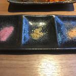 葛城 - 3種の塩で頂きました。