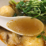 頂マーラータン - 辛さ2のスープ