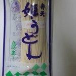 弁天食品 - 料理写真: