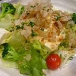 67811789 - 川越豆腐のサラダ