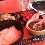 炭火焼肉 たむら - 料理写真: