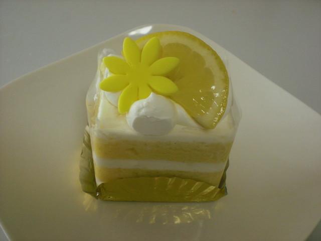 ARAKI - レモン