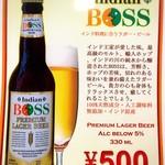 チョウタリ - ドリンク写真:インドビール【BOSS(ボス)】