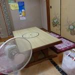 やまねこ - ☆真ん中の座敷席(^^♪☆