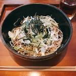 Soba & BAR An - わさびおろし蕎麦 @880円