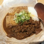"67821673 - ""吟醸出汁""の肉豆腐膳【2017.5】"