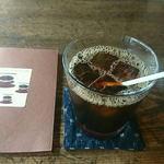 喫茶室 豆灯 - アイスコーヒー