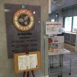 オーキッドカフェ - プラザホテルの一階です(^^)