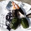 おむすび一郎 - 料理写真:熊野古道とおにぎり~♪