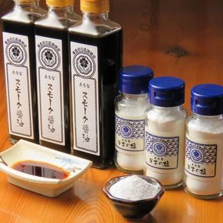 自家製醤油・塩