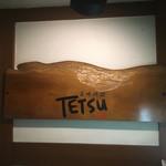 秋葉原旨い魚と焼酎.地酒 美味研鑽 TETSU -
