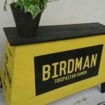 ラーメン バードマン -