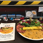 鐵道カフェ&カレー -