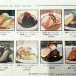 67832938 - 甘い系パンケーキメニュー★2017.5