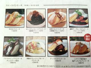 幸せのパンケーキ - 甘い系パンケーキメニュー★2017.5