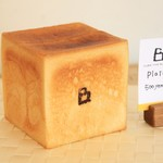 CUBE the Bakery -