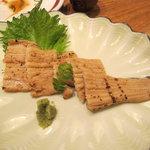 栄寿司 - 煮穴子