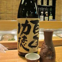 栄寿司-オリジナル