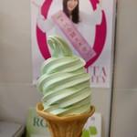 おおいたアンテナショップ温泉座 - かぼすソフトクリーム¥500。足湯は利用せず。