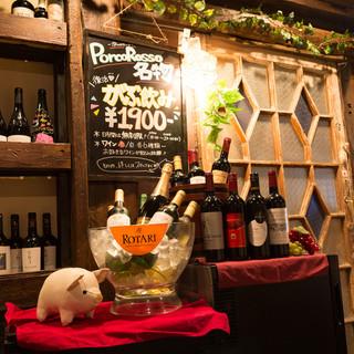 ≪お得!≫がぶ飲みワイン時間無制限♪1900円でご案内!