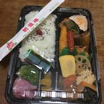 肥後椿のお弁当 - 幕の内、税込650円仕様。